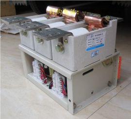 真空交流接触器CKJ5-800A