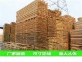 厂家直销定制加工精品防腐木木方和防腐木板材