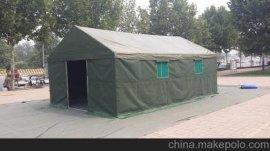 施工帐篷-工地施工帐篷价格-优质施工帐篷厂家
