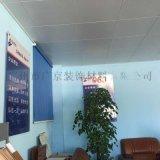 办公室铝扣板吊顶|办公楼铝扣板厂家