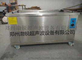 微型超声波清洗机,多槽超声波清洗机