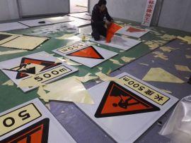 甘南交通反光路牌制作15829396272公路标牌加工
