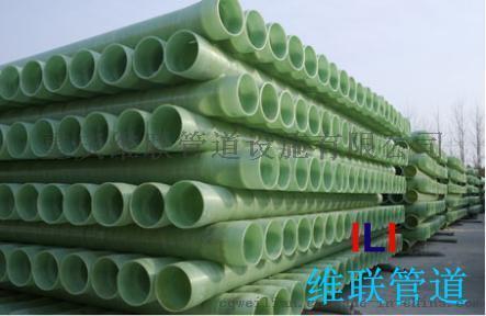 贵阳玻璃钢电缆保护管厂家13983013411