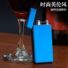 佰光达BELIDAR摇一摇电弧打火机 USB充电 环保防风 创意礼品