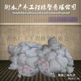 供應陝西太谷聚氯乙烯PVC油膏屋頂防水就是便宜實用