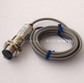 光电开关 CDD-40N 漫反射型