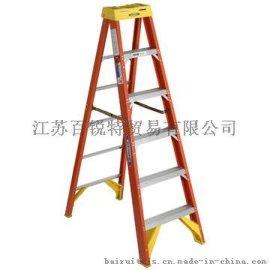 美国WERNER/稳耐T6206CN 1.83m IA 玻璃钢双侧梯/绝缘梯带电作业
