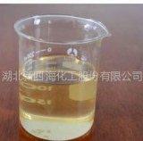 晶体管密封保护胶用耐高温柔软甲基苯基聚硅氧烷树脂,厂家直销可试样。