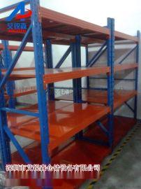 艾锐森标准仓库货架厂家现货供应