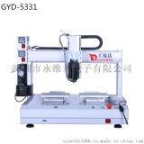 深圳自动点胶机生产厂家 生产订做