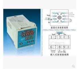 专柜**WK-Z2T4(TH)自动加热除湿控制器