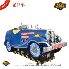 兒童投幣遊戲機搖搖車廠家,兒童電玩設備搖擺機價格