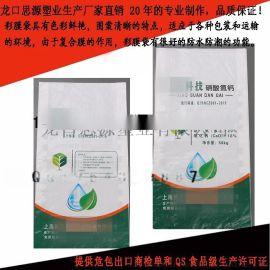 厂家直销**编织袋 珠光膜双面彩印 防潮湿化工包装 可定制