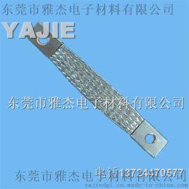 广东銅镀锡编织导电带
