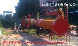 四川有机肥加工设备 鸡粪有机肥烘干机设备价格