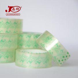 透明膠帶批髮長18米文具膠帶小膠帶膠帶封箱帶封箱膠帶透明膠帶