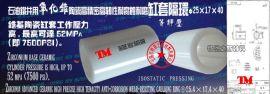 石油钻井用氧化锆陶瓷高精密高韧性耐腐蚀耐磨缸套隔环φ25×17×40