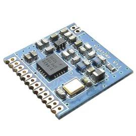 无线数据传输模块 YL-4432RF