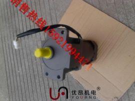 宁波 温州锅炉设备机常用120W微型交流调速电机 单相调速电机