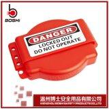 BD-F16可调闸阀锁阀门安全锁具工业管理隔离锁安全锁具上锁挂牌