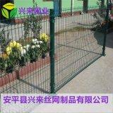学校围栏网 农业围栏网 天津护栏网