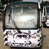 **萌电动观光车 野生动物园游览车 森林公园观光电瓶车