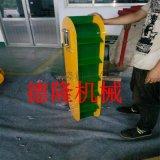 爬坡挡板裙边输送机可移动式皮带输送机