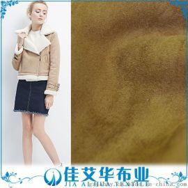 厂家 麂皮绒复合羔羊绒 仿皮绒复合羔羊绒 高品质冬款面料
