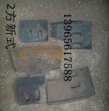 供應仕高瑪120混凝土攪拌站襯板