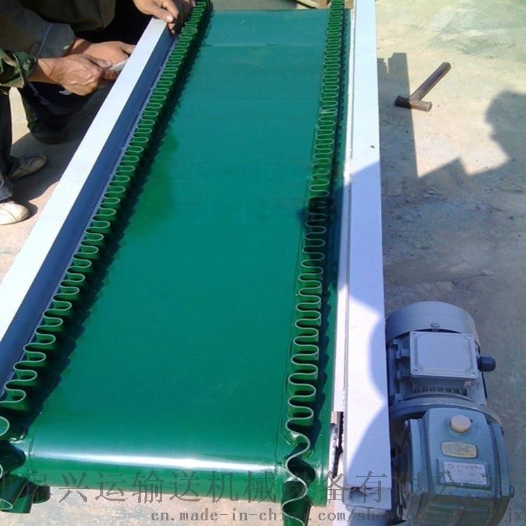 供應多用途麪包輸送機 輕型塑料網帶輸送機 平行輸送鋁型材皮帶曹