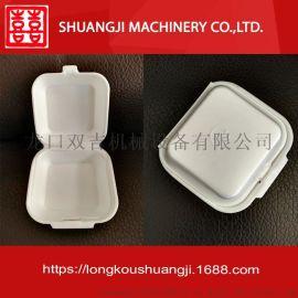 快餐盒自动成型裁断一体化设备