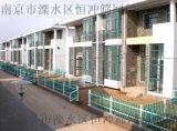 南京草坪綠化護欄廠家供應市政環保柵欄pvc30公分花弅池圍欄特價促銷