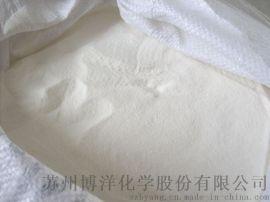 无锡亚硫酸氢钠厂家/南京亚硫酸氢钠价格/常熟亚硫酸氢钠厂家