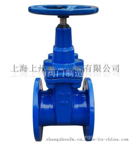 明杆、暗杆弹性座封闸阀 上海专业厂家生产