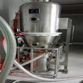 医药中间体三氯蔗糖高效沸腾干燥机,**三氯蔗糖高效沸腾干燥机