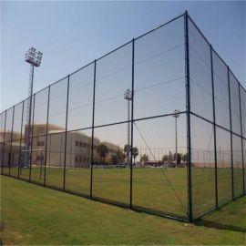 球场围栏网厂家、球场围网生产厂家