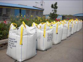 供应常州柔性集装袋 出口太空包 催化剂吨袋