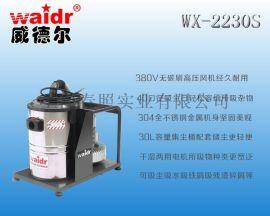 打磨配套吸尘器 工业吸尘器 吸尘机价格 工业除尘器 吸尘机厂家 吸尘机价格  吸尘机 工业集尘器 工业除尘器