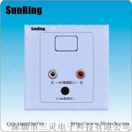 SunRing厂家供应病房电视广播系统TS-J敬老院电视伴音音频接线盒