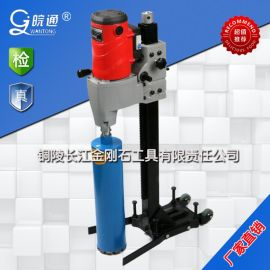 HZ-205F混凝土钻孔机