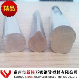 不锈钢异型材/不锈钢异型钢生产厂家/304冷拉异型材