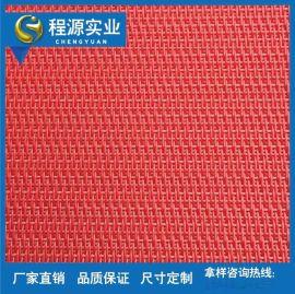 程源,聚酯熔喷布网带 耐高温耐酸碱无纺布生产线网带