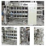 供應二級反滲透純水設備制造商 全套不鏽鋼反滲透設備 水處理設備