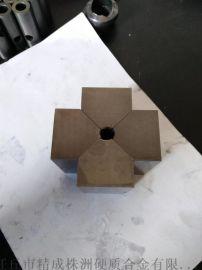 五金模具加工订做硬质合金钨钢锻造模具