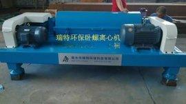 污泥离心脱水设备 砂厂洗砂泥浆脱水机