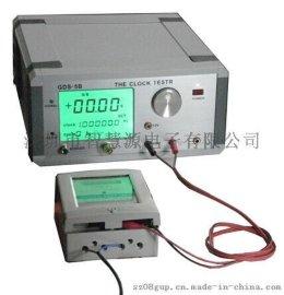 秒表检定仪GDS-5B,秒表测试仪GDS-5B
