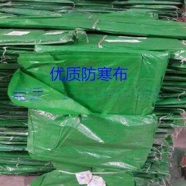 北京房山綠化防寒布供應廠家價格低