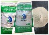 贵州最好的型煤粘结剂厂家