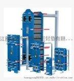 板式換熱器廠家304,316不鏽鋼,薩莫威孚板換