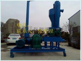 小麦用气动吸料机 颗粒风力上料机,粉体气力输送机